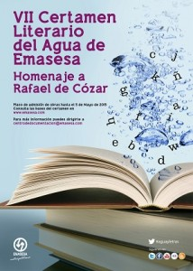 Cartel VII Concurso Literario
