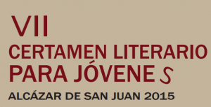 certamen-literario-jovenes-alcazar-san-juan
