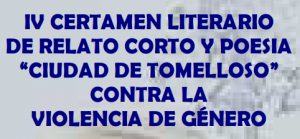 certamen-literario-tomelloso