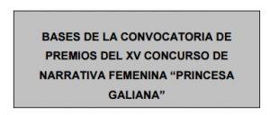 concurso narrativa femenina galiana