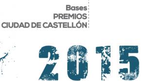 premios-ciudad-castellon